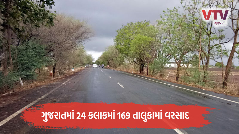 Gujarat monsoon update last 24 hours 169 taluka rain