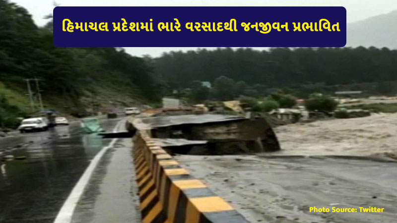 Heavy rains lash Himachal Pradesh; schools, colleges to remain shut down