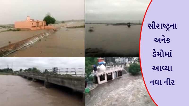 Heavy Rain in Saurashtra Flood in Rajkot city