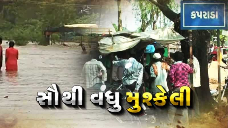In this rainy season in this village of Jarat, many people have to lose their lives, find out the reason
