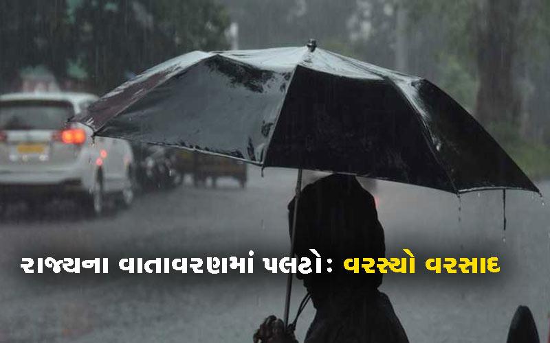 Vayu Cyclone climate change rain falls Gujarat