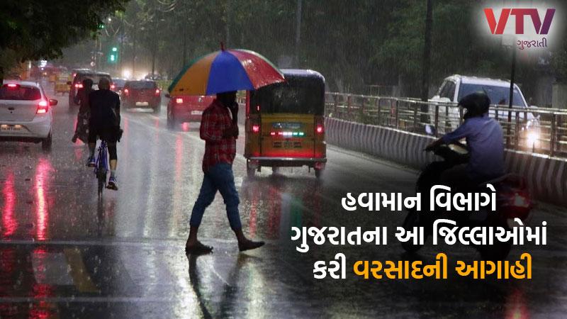 Weather Forecast gujarat today