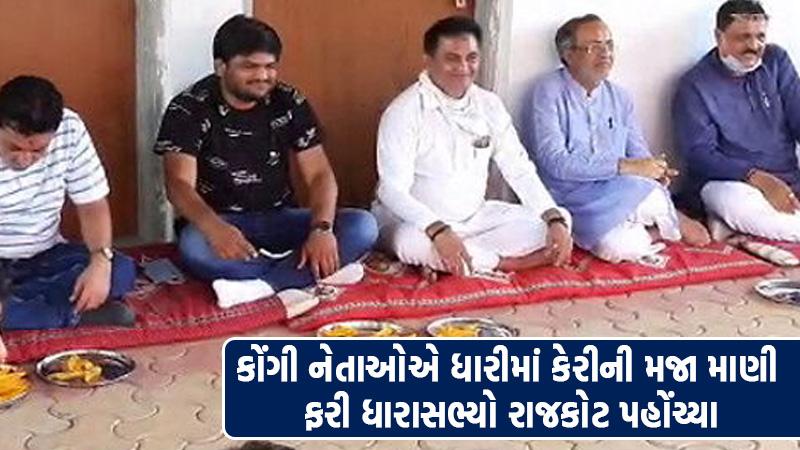 Saurastra 16 congress mla rajula dhari rajkot morbi gujarat politics