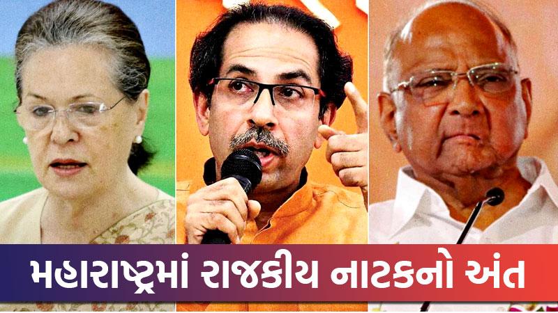 Maharashtra Live Updates Shiv Sena, NCP And Congress Could Make Government