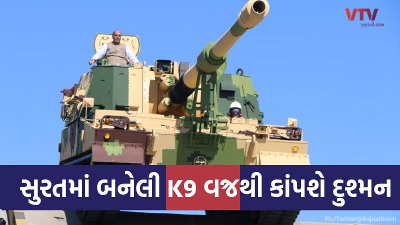 defence minister rajnathsinh flag of k9 vajra tank surat