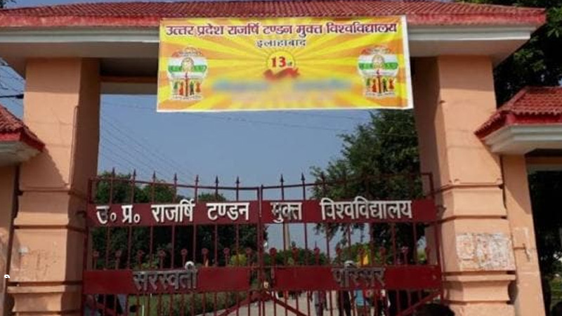 up article 370 npr and caa included in rtou university course