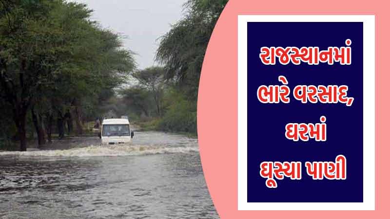 Heavy rain lashes Rajasthan, hits flights, trains