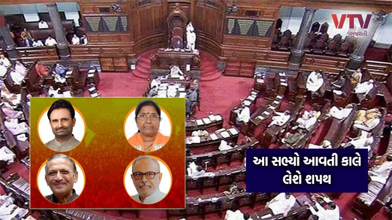 rajya sabha 56 MP take oath tomorrow in delhi