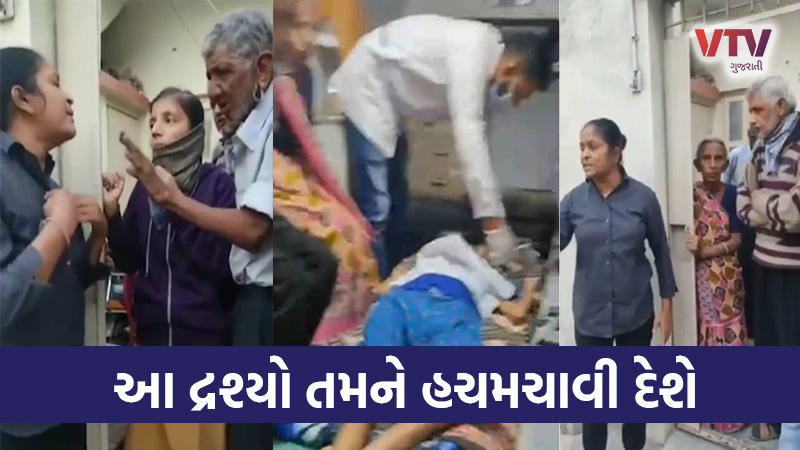 25 year old young girl closed one room last six month in rajkot