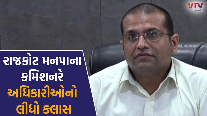 Amit Arora took charge as Rajkot Municipal Commissioner