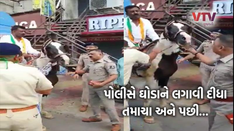 rajkot police slaps horse kshatriya samaj protest