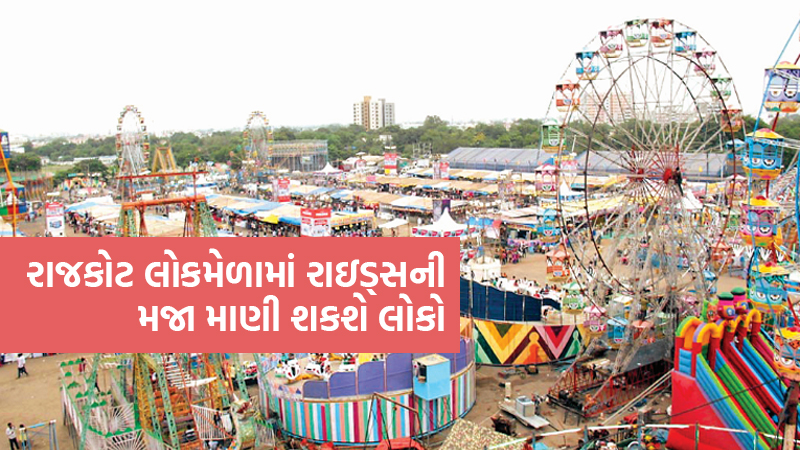 Ban removed on Rides in rajkot fair