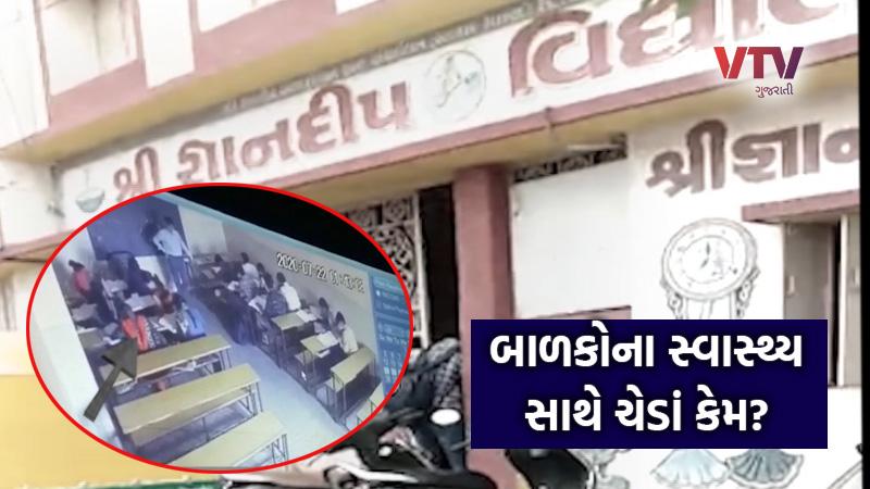 coronavirus in Rajkot gyandeep school in open in lockdown NSUI raid police arrest school staff