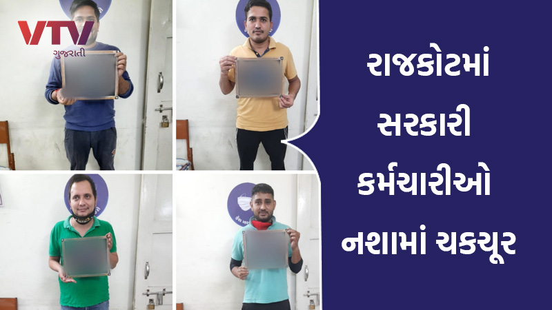 rajkot government officer in alcohol pary Alcohol prohibition