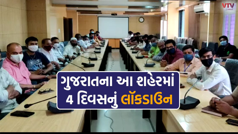 Narmada Rajpipda Trad Union Take decision for voluantry Lockdown