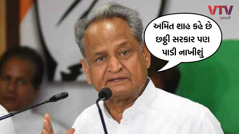CM gehlot alleges BJP out again to topple my govt