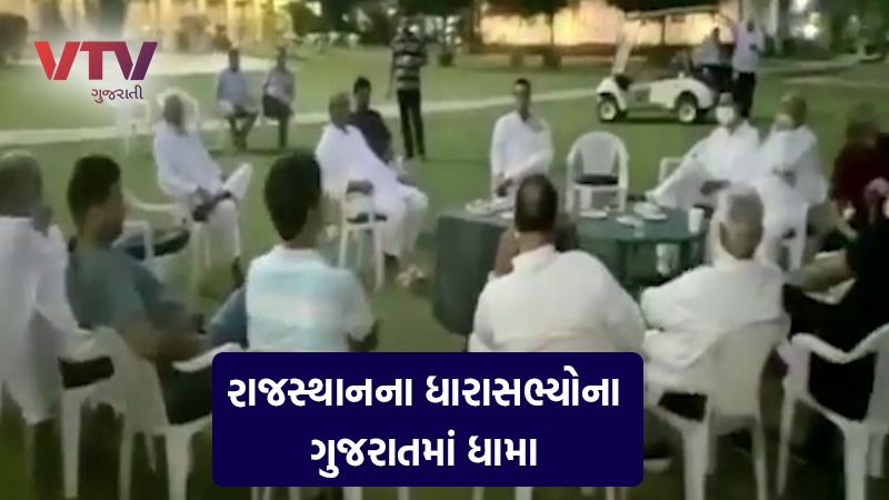 rajsthan sachin pilot camp MLA in Gujarat