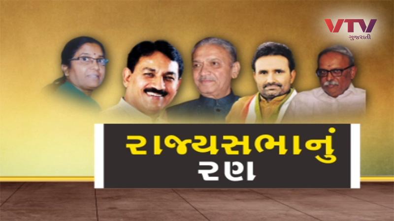 RAJYA SABHA ELECTIONS 2020 gujarat congress MLA in resort politics