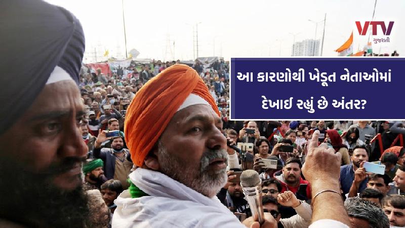 Gap of farmer leader against protest