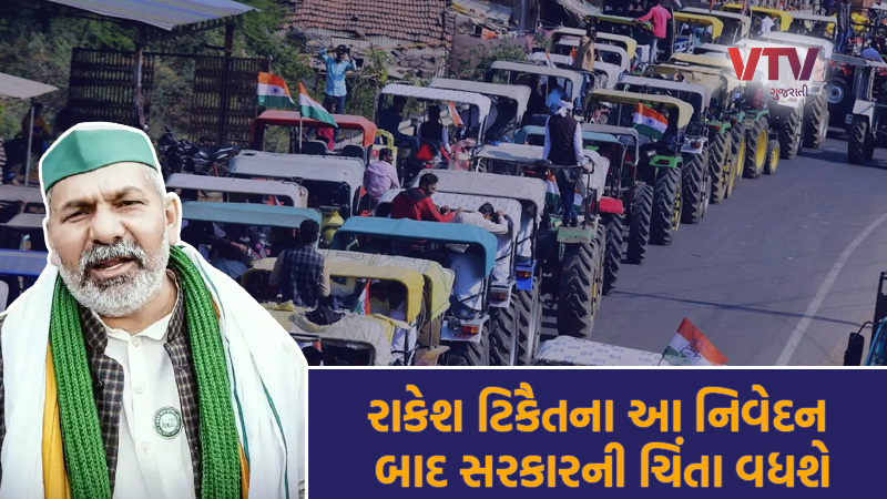 farmers protest will spread all of india will take out rally of 40 lakh tractors