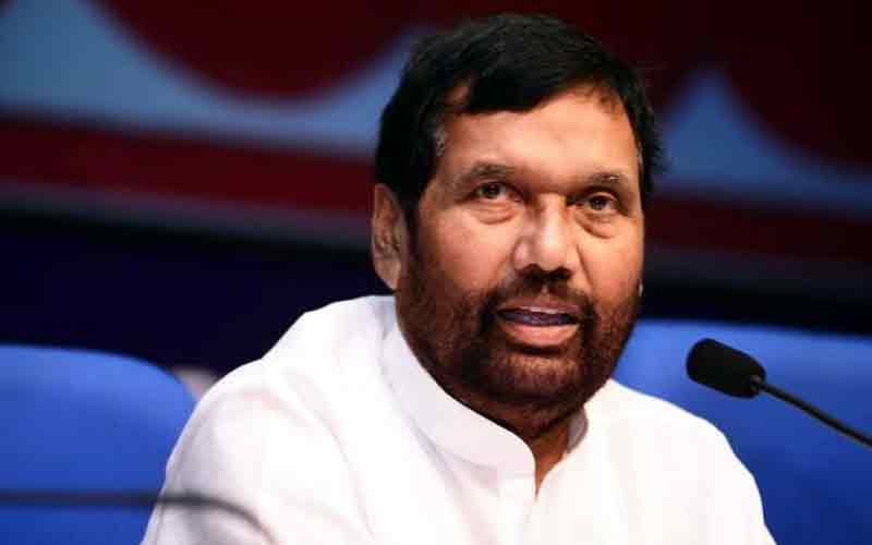 Govt working towards one nation one ration card Ram Vilas Paswan
