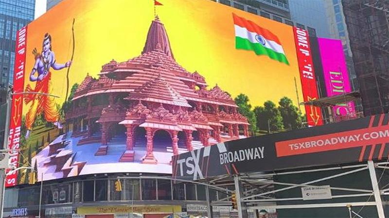 Ayodhya Ram Temple Bhumi Pujan America Hindus PM Modi