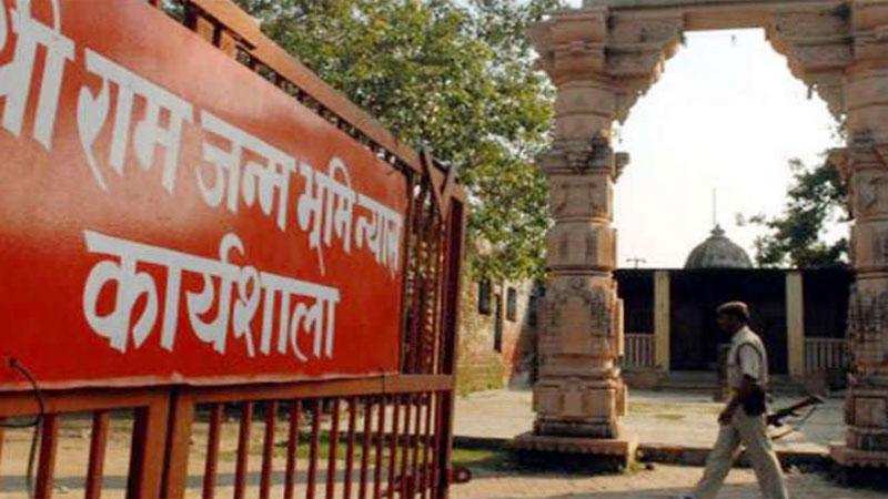 RSS mohan bhagwat ram mandir supreme court