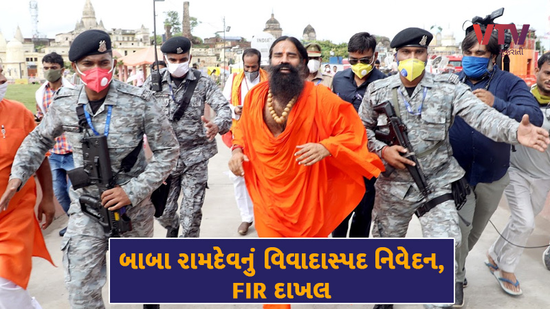Allopathy is a stupid science :Baba Ramdev