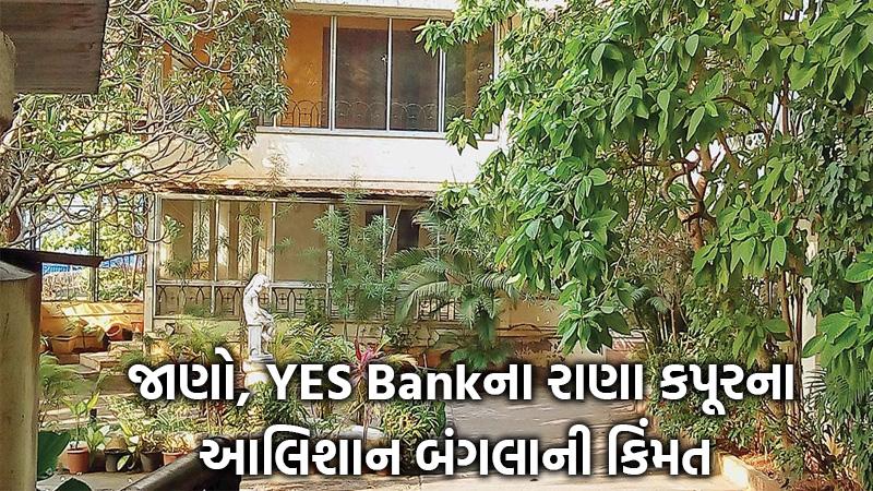 Rana Kapoor's adorned bungalow at YES Bank next to Ambani