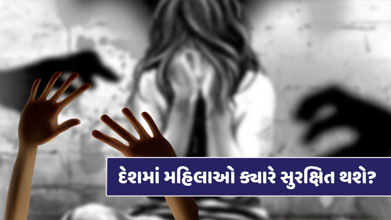 now 22 years old dalit student gang raped in balrampur died after returning home