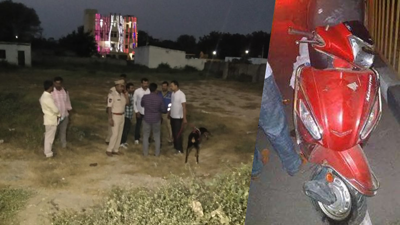 At night the woman's scooty punctured and in the morning her dead body was found