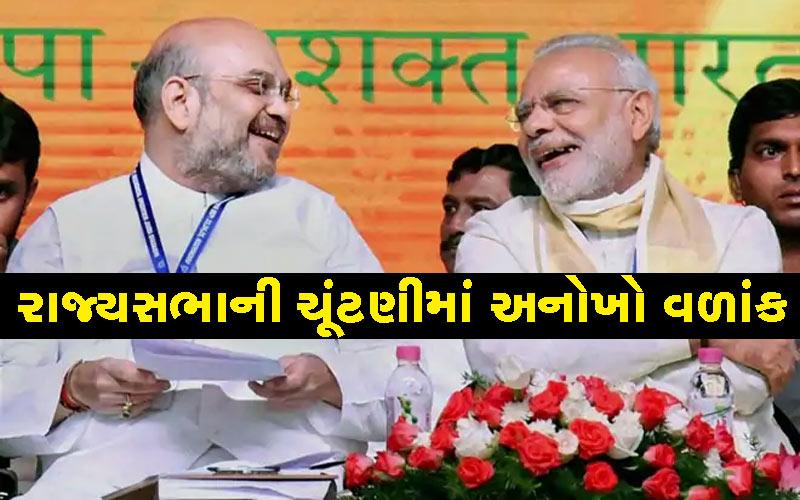 politics gujarat two rajya sabha seats bjp congress