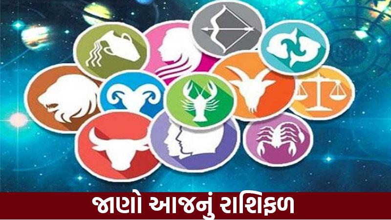 know your rashi bhavishya for saturday