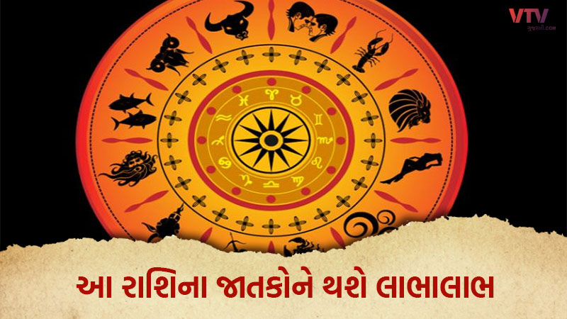 know your rashi bhavishya on 24th june 2020 wednesday