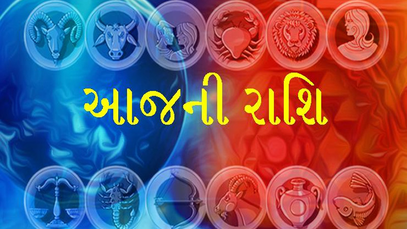 daily horoscope astrology today 4 august 2019