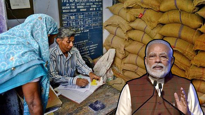 green ration card scheme how to apply taking 1 rupees kg of grain know where and how to get process