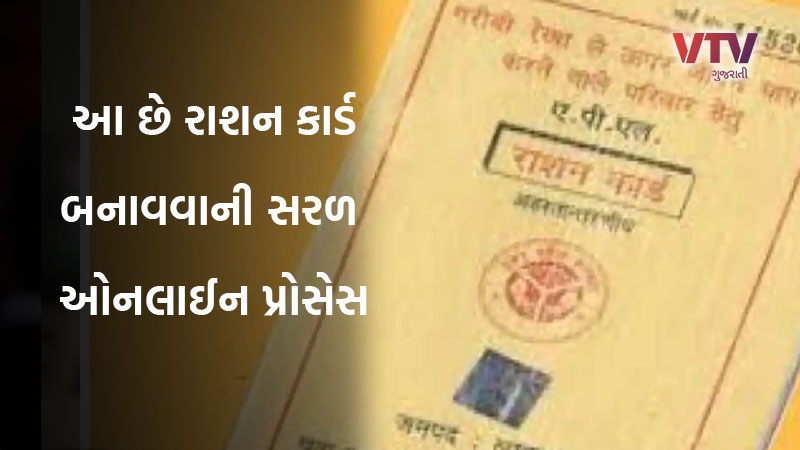under one nation one card scheme apply online for ration card using smartphone required documents