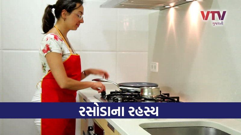 tools which helps housewives to make mouth watering food