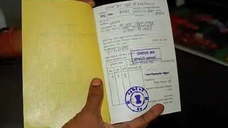 how to add new member wife and son in ration card online in india follow this simple method