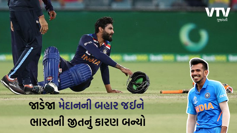 Jadeja injury indirectly contributed to india win against Australia