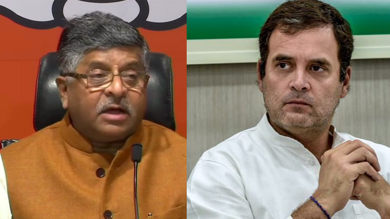 Rahul Gandhi Should Apologise To Nation BJP After Top Court Warning