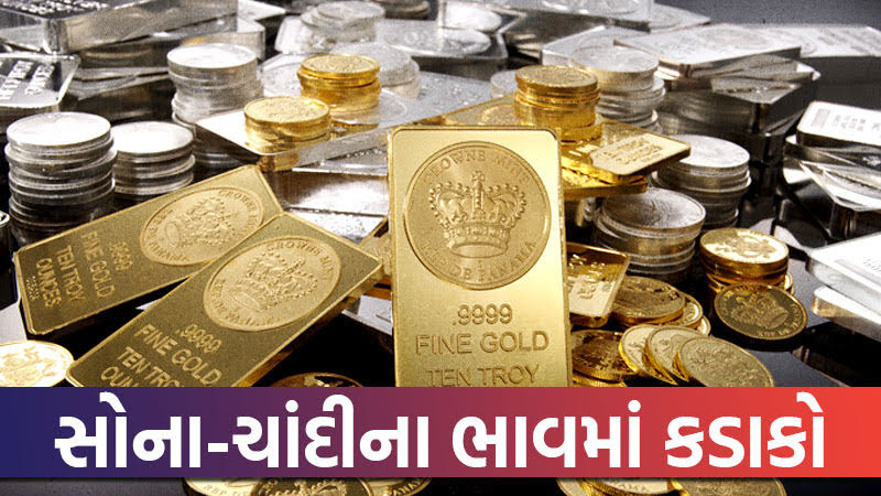 gold rate today gold prices declined rs 614 to rs 52314 per 10 gram
