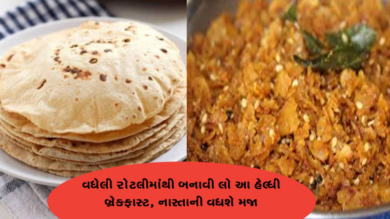 Make Khamni for the breakfast with the help of west roti