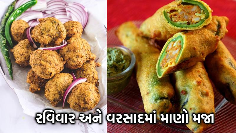 Make Tasty Chilli Bhajiya And Dalwada At Home in Monsoon Season  Weekend
