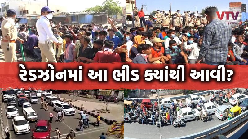 millones people on road in lockdown Gujarat Ahmedabad surat rajkot