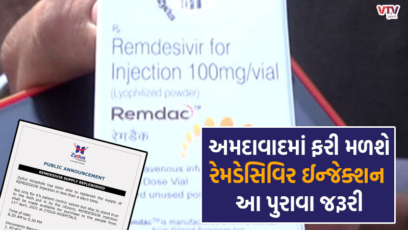 Ahmedabad Zydus Company remdesivir injection letter