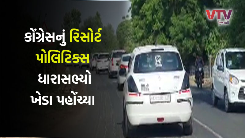 RAJYA SABHA ELECTIONS 2020 in Gujarat congress 15 MLA in farm house