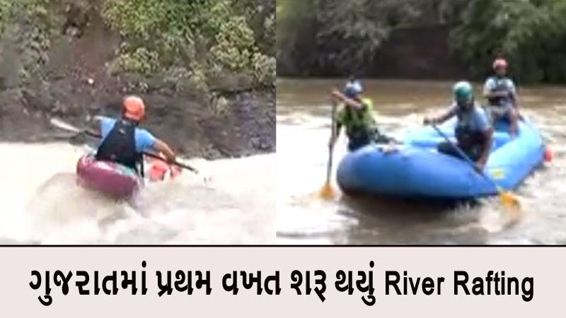 Starting river rafting at Narmada CM Rupani showed the green flag