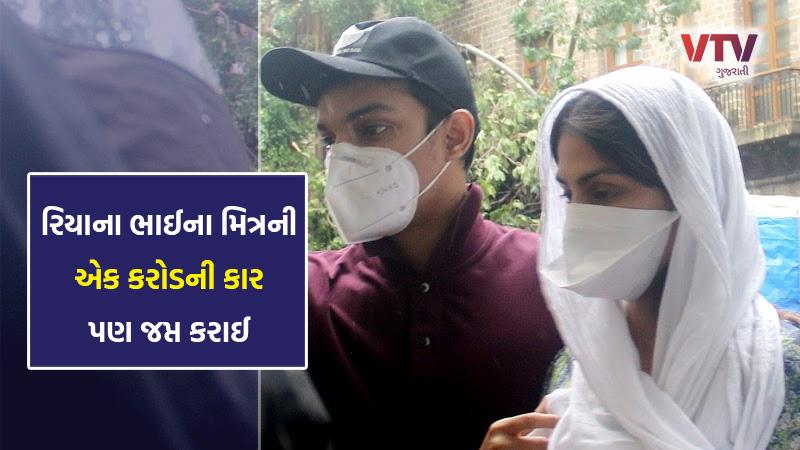 sushant singh rajput case ndps court bail plea rhea chakraborty