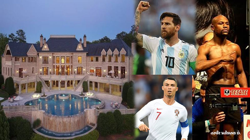 Top 10 richest sports players in the world